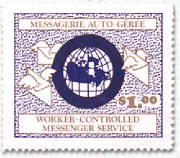 CUPW Stamp Made In 1975